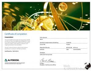 сертификат0
